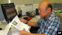 VOA Korean service reporter Won-Ki Choi scours North Korean media for clues about an upcoming ruling party conference.