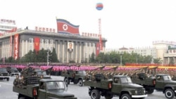 ابراز نگرانی شديد آژانس از برنامه اتمی کره شمالی