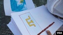 День крымскотатарского флага, Майдан независимости, Киев, 26 июня