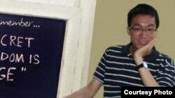 Phóng viên Nguyễn Đắc Kiên đã bị cho nghỉ việc vì phản đối phát biểu của Tổng Bí thư Ðảng Việt Nam Nguyễn Phú Trọng.