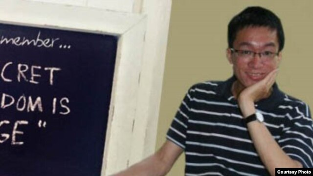 Phóng viên Nguyễn Đắc Kiên đã bị cho nghỉ việc vì phản đối phát biểu của Tổng Bí thư Ðảng Việt Nam Nguyễn Phú Trọng. Phóng viên Nguyễn Đắc Kiên đã bị cho nghỉ việc vì phản đối phát biểu của Tổng Bí thư Ðảng Việt Nam Nguyễn Phú Trọng.