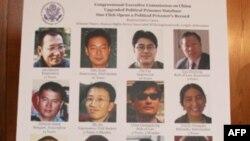 Các tù nhân chính trị ở Trung Quốc