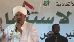 2012-04-19 粵語新聞: 蘇丹總統巴希爾尋求解放南蘇丹