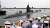 Tàu ngầm chạy bằng năng lượng hạt nhân lớp Los Angeles USS Cheyenne của Hoa Kỳ.