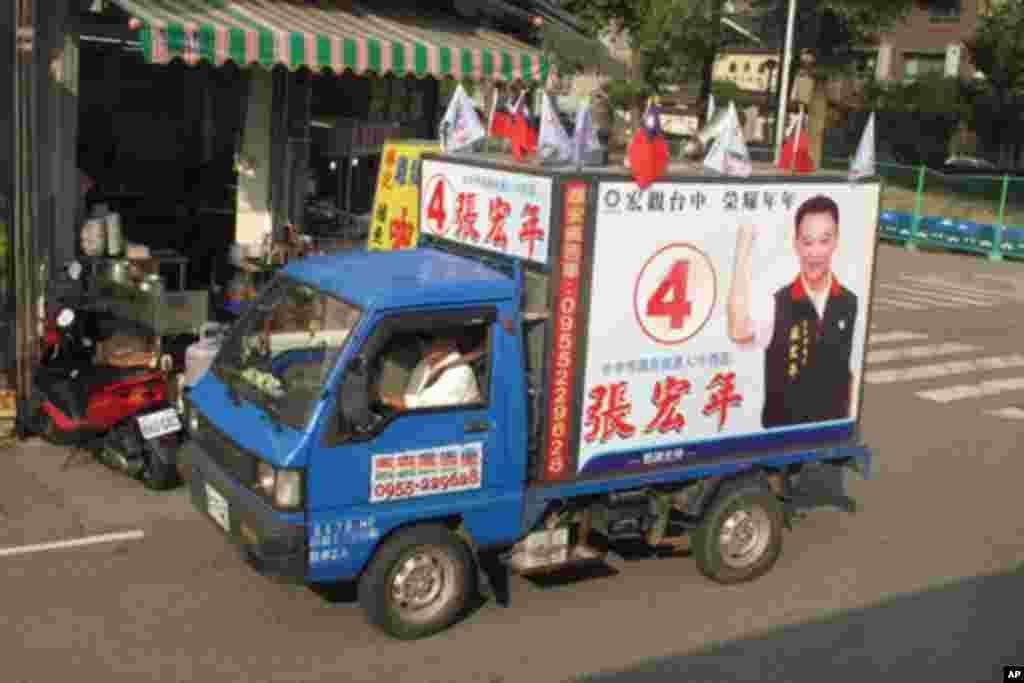有候选人的宣传车上插着青天白日旗