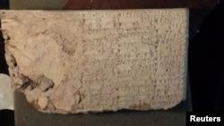Tabla sa klinastim pismom iskpana na prostoru današnjeg Iraka