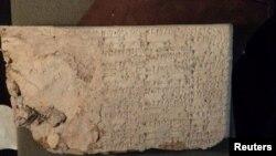 Стародавній артефакт з Іраку - зразок клинового письма