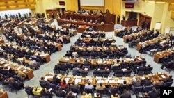 افریقی یونین کا اجلاس