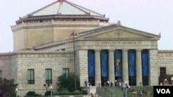 Field Museum di Chicago, Illinois memenangkan penghargaan dalam kontes fasilitas kamar kecil terbaik (21/10).