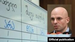 შალვა თადუმაძემ საპროკურორო საბჭოსგან 12 ხმა მიიღო