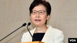 Kepala Eksekutif Hong Kong, Carrie Lam. (Foto: dok).