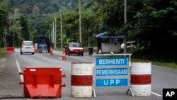 Контрольно-пропускной пункт на границе Малайзии и Таиланда
