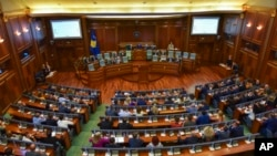 Skupština Kosova, 22. avgust 2019.