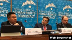 """華盛頓人權組織""""公民力量""""創辦人楊建利在第十屆日內瓦人權與民主峰會上發言"""