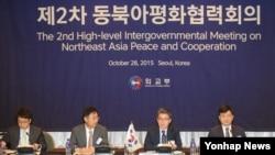 28일 서울 홍은동 그랜드힐튼 호텔에서 열린 제2차 동북아평화협력회의에서 김홍균 외교부 차관보가 모두발언을 하고 있다.