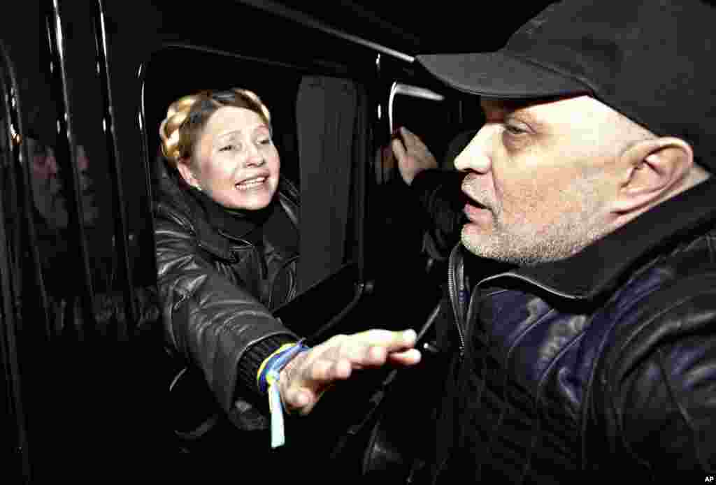 Former Ukrainian Prime Minister Yulia Tymoshenko is greeted by supporters shortly after being freed from prison in Kharkiv. Tymoshenko said she will run for president in May.