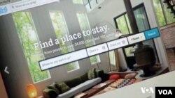 공유경제 사업의 한 예인 '에어비앤비(Airbnb)' 웹사이트.