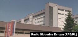 Klinički centar u Banjaluci