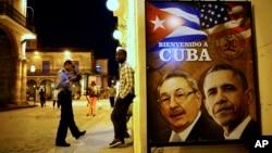 کیوبا او امریکا د ساړه جنګ په وخت کې سره دښمنان وو،