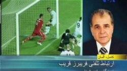 قطر، دومین حریف فوتبال ایران