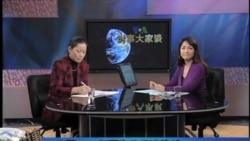 时事大家谈: 中国2012年面临的经济挑战(1)