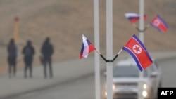 Vladivostok yuqori mehmonni kutib olishga hozir