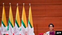 Shugabar Myanmar, Aung San Suu Kyi.