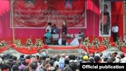 အမ်ဳိးသားဒီမိုကေရစီအဖဲြ႔ခ်ဳပ္ ဥကၠ႒ရဲ႕ ကယားျပည္နယ္ စည္းရံုးေရး ခရီးစဥ္ (စက္တင္ဘာ ၁၀၊ ၂၀၁၅) သတင္းဓာတ္ပံု NLD Chairperson.