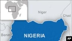 نائیجیریا:عمارت منہدم ہونے سے 19ہلاک