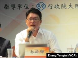台湾东吴大学政治系教授林启骅(美国之音张永泰拍摄)