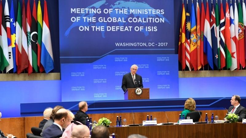ԱՄՆ-ի պետքարտուղարը չի մասնակցի ՆԱՏՕ-ի արտգործնախարարների հանդիպմանը