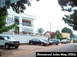 Siège de Elections Cameroon, au quartier Bastos à Yaoundé, le 28 juillet 2017. (VOA/Emmanuel Jules Ntap)