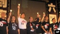 香港支聯會每年舉行六四燭光晚會要求平反六四(資料圖片)