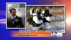 Готуватись до зимової війни Україні допомагає Канада - експерт
