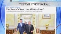 آيا اتحاد جديد روسيه با ايران در سوريه دوامی خواهد داشت؟