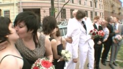 Петербургский ЗАГС отказался принять заявление у геев