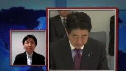 VOA连线:日本新防卫大纲 北京斥渲染中国威胁