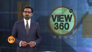 View 360 - منگل 24 نومبر کا پروگرام