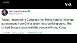 美國國務卿重大宣布: 美國認定香港不再高度自治