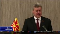Çështja e emrit të Maqedonisë dhe referendumi i pritshëm