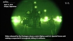 US Video Shows Deadly Night Raid on Islamic State Stronghold
