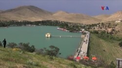 Əfqanistan vahəsi - Karğa Gölü