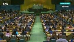 Эстония в Совбезе ООН