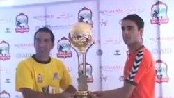 رقابت های لیگ برتر فوتبال افغانستان
