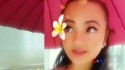 ဖယ္ရီစီးရေအာင္(မေၾကးမံုရဲ႕ အဂၤလိပ္စာ)