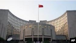 中国人民银行总部(中国中央银行)