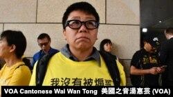 化名黃女士的香港市民表示,她沒有被佔中九子煽惑 (攝影﹕美國之音湯惠芸)