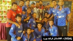 Afghanistan U19 team qualified for 2018 CWC