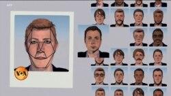 امریکہ میں چہرہ شناخت کرنے والی ٹیکنالوجی متنازع کیوں؟