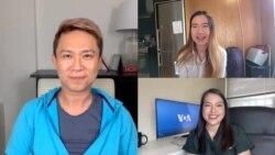 คุยข่าวกับ VOA Thai ในรูปแบบ work from home ประจำวันศุกร์ที่ 26 มิถุนายน 2563